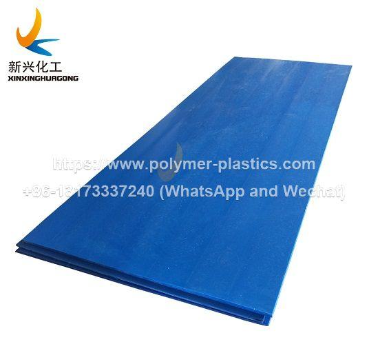 UV resistan uhmwpe sheet