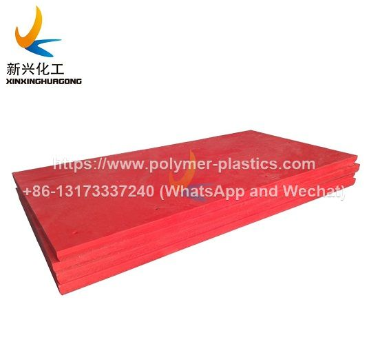 red color uhmwpe fender pad