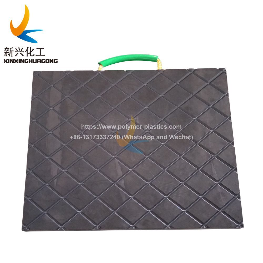 uhmwpe outrigger pad