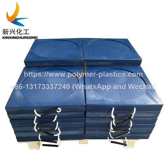 CNC machined Sunken circle uhmwpe outrigger pad