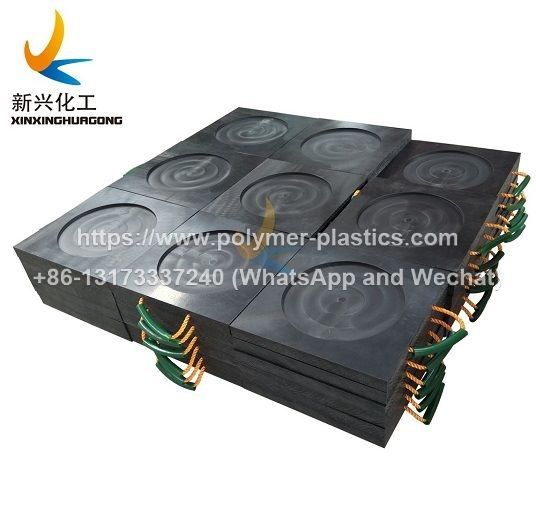 black color CNC machined uhmwpe outrigger pad