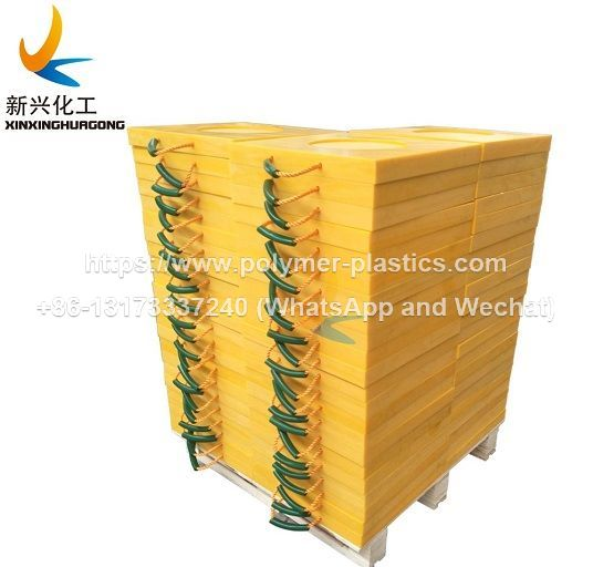 yellow color uhmwpe outrigger pad