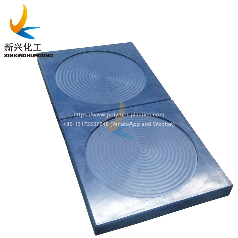 uhmwpe stabilizer pad and block