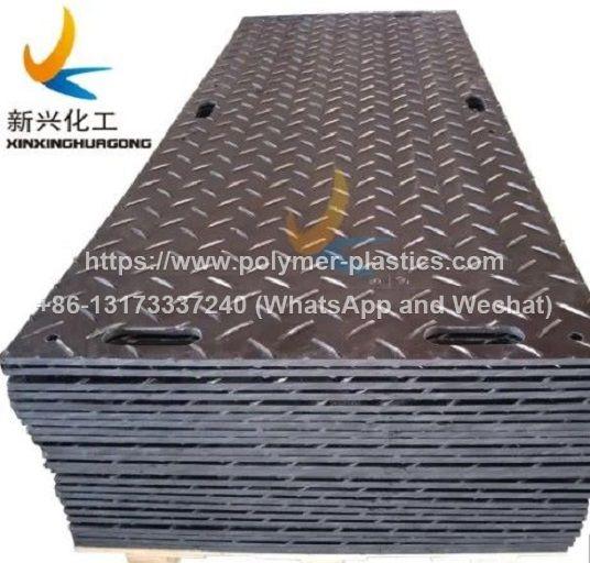black color uhmwpe hdpe mats