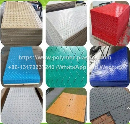 uhmwpe hdpe ground protection mats