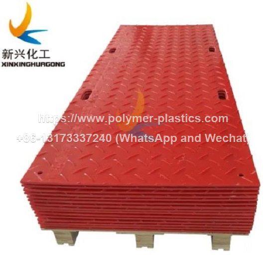 2440x1220mm hdpe solution mats