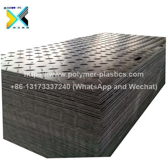 HDPE ground protection panels HDPE ground protection mats