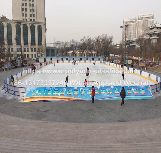 project site ice rink dasher boards
